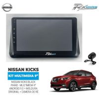 Kit Multimídia Nissan Kicks  9 Android + moldura + câmera Ré